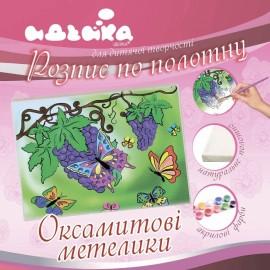 Набір акриловий розпис по контуру на полотні 25х30 см Оксамитові метелики Ідейка, 940751