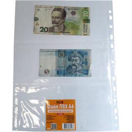 Файл А4 для банкнот ПВХ 100 мкм Tascom 1042-Ф, 861078