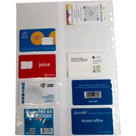 Файл А4 для карток ПВХ 100 мкм Tascom 1043-Ф, 861061